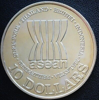 1987 Singapore 10 Dollars KM# 67  ASEAN $10  MS UNC Coin Only 80k Minted