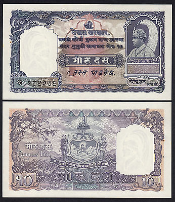 Nepal 10 Rupees ND (1951) P. 6 aUNC Note