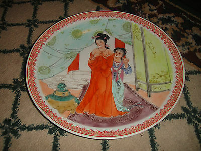 Superb Chinese Or Japanese Plate-Nude Breasted Woman-Marked-Cabinet Plate-LQQK