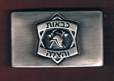 Israel Firefighter  Rare  Belt Buckle Current Belt Buckle