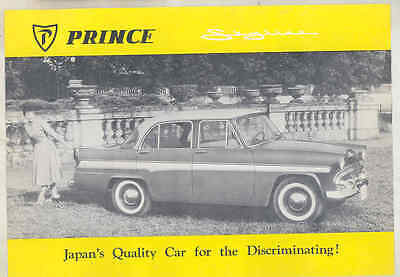 1959 1960 Prince Skyline Brochure mx9354
