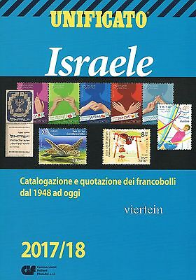 Unificato Catalogo Israele 2017- 2018