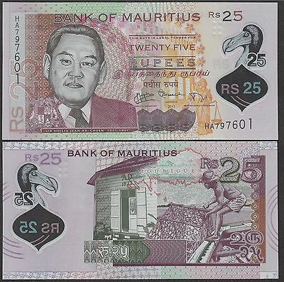Mauritius 25 Rupees, 2013, P-64, UNC, Polymer