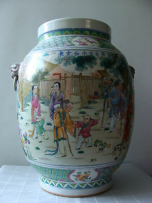 CHINESE PORCELAIN HUGE FIGURAL VASE WITH APPLIED FOO DOG HANDLES SIGNED!