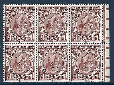 NB14a 1½d Block Cypher Watermark Inverted Perf P UNMOUNTED MNT/MNH
