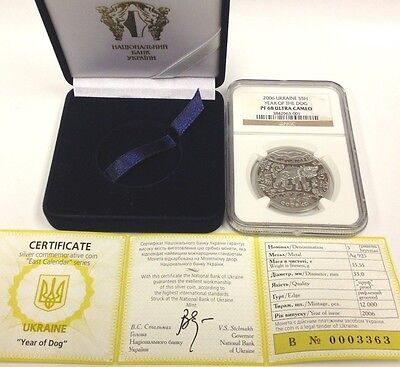 Ukraine 2006 Silver 5 Hryven Year of the Dog NGC PF68 Box COA Low Mintage