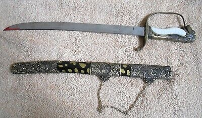 Vintage Dongfang Sword/Sabre with Beautifully Detailed Brass Scabbard
