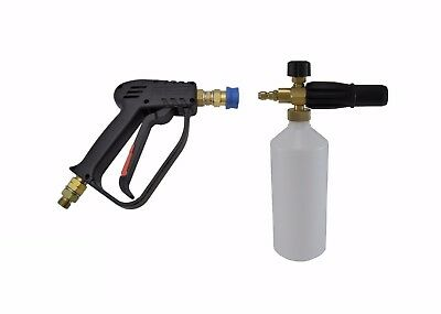 "Compact Quick Release 11.6mm Wash Gun & Snow Foam Lance 1/4""M Inlet"