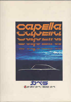 1970 Mazda Capella RE Rotary & 1600 Brochure Poster Japanese wu5908