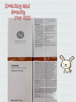 Nerium FIRM Contouring MIRACLE Cream Cellulite removal toning firming