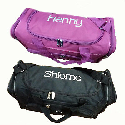 Personalised Embroidered Overnight Duffel Holdall Bag Sport Gym Training Kit