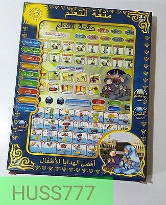2 × Learning & Education Islamic Toys For Kids  / Arabic and English Language.