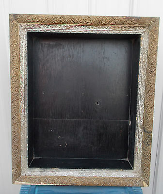 Vtg Antique Shadow Box 27x32.5, 21.5x27x4.75 Ornate Gilded Gesso Picture Frame
