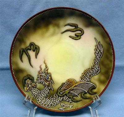 ANTIQUE NIPPON  HAND PAINTED SAUCER ONLY DRAGON