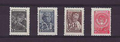 URSS 1949 stamps