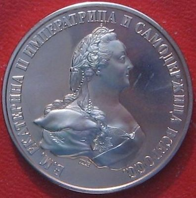 Russia Catherine II medal Memorial Rouble 1796 Copper Proof