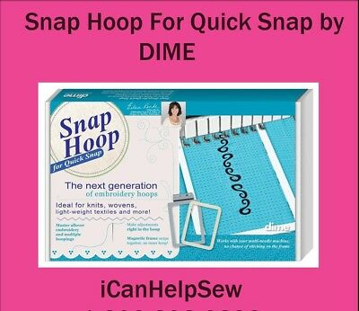 """Dime Snap Embroidery Hoop for Quick Snap 4""""X4""""-BMP Series, EMP6, PR600, PR1000"""