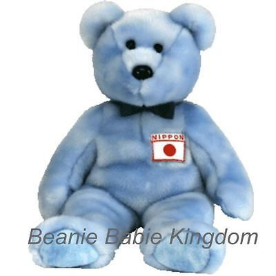 "Ty Beanie Buddy * NIPPONIA * Japan Exclusive Teddy Bear Buddie 14"" Tall 09606"