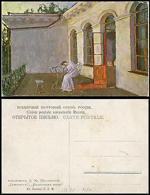 """Imperial Russia & Original cir 1903 Postcard After Zhukovsky """"Dawn"""" Painting"""