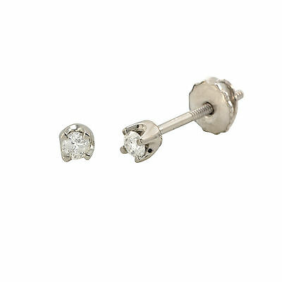 Diamond Stud Earrings (.10 cttw, I-J, I2-I3) 925 Sterling Silver Screw Backs
