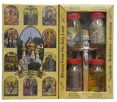 BLESSED HOLY WATER,SOIL,OIL,INSENCE WITH JESUS CROSS Crucifix HOLY LAND