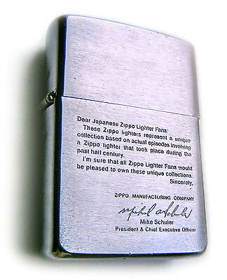 Zippo 1996 JAPAN FANS SIGNED PRESIDENTAL SPEACH by CEO Limited Edition MEGA RARE