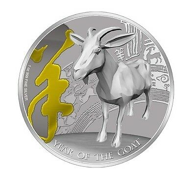 1 x 2015 $2 Niue - Lunar Goat - Gilded 1oz Silver Proof coin - New Zealand Mint