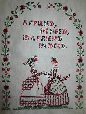 "Completed A FRIEND IN NEED IS A FRIEND IN DEED Cross Stitch - 9"" x 12 1/2"""