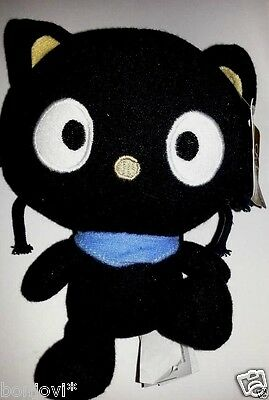 New Hello Kitty Chococat Plush 7in Sanrio 2011 RETIRED Tag as some wear
