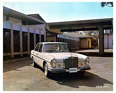1967 Mercedes Benz 250S Automobile Photo Poster zca1763