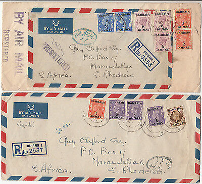 Stamps BAHRAIN overprints pair covers airmail registered to Southern Rhodesia