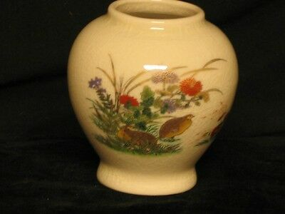 Beautiful small Japanese vase 4 inches