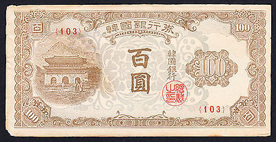 South Korea 100 Won 1950 P. 7 Crisp VF+