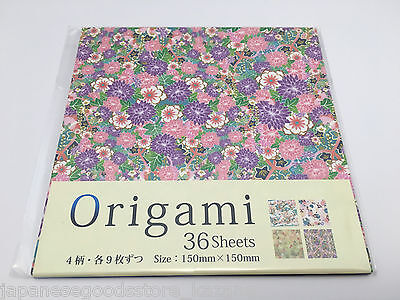 Origami Chiyogami Papers 36 sheets 4 designs Paper Craft Made in Japan #007