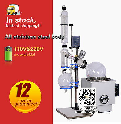 5L Rotary Evaporator Rotavap for efficient and gentle removal of solvents