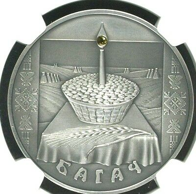 2005 Belarus Silver Coin 20 Roubles Bagach Festivals and Rites NGC PF67 Matte