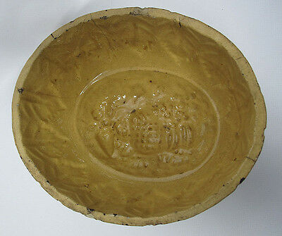 Antique 19th c Cane Yelloware Yellow Ware Stoneware Primitive Food Mold NR 2 yqz