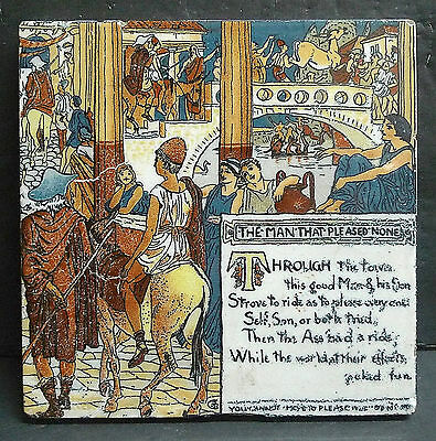 """AET Vintage Tile-Walter Crane """"The Man That Pleased None"""""""