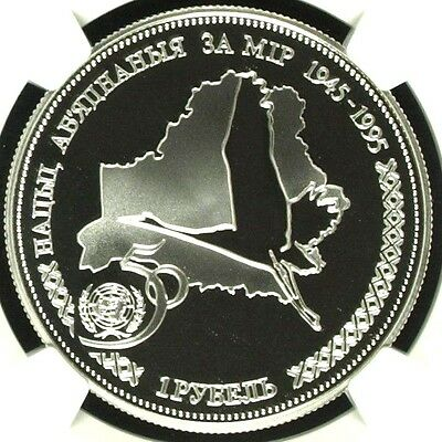 1996 Belarus Silver Coin Rouble 50th Anniversary United Nations NGC PF69