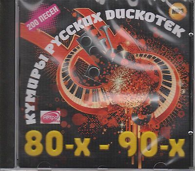 russische mp3 CD КУМИРЫ РУССКИХ ДИСКОТЕК 80-х - 90-х russisch 200 Песен