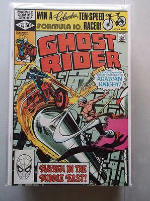 Ghost Rider Vol. 1 (1973-1983) #62 VF+