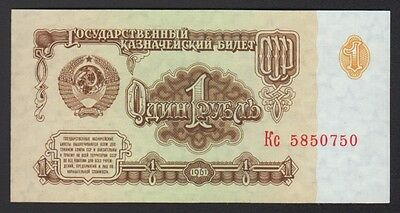 Russie Russia 1 RUBLE ROUBLE Pick 222 1961 NEUF UNC