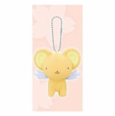 Card Captor Sakura Standing Kero-Chan 3'' Plush Key Chain Anime Manga NEW