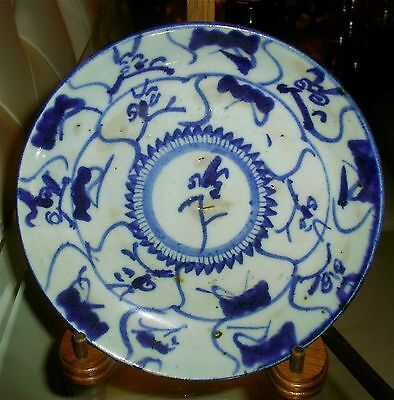 Antique Kangxi Marked Chinese Blue And White Plate