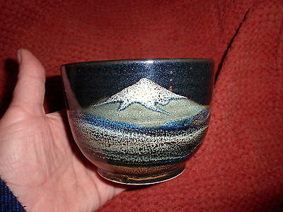 Mt. Saint Helens Volcanic Ash Bowl by Wendt Pottery