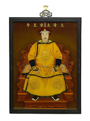 Vintage Chinese Qing Taizong Emperor Reverse Glass Hanging Wall Painting