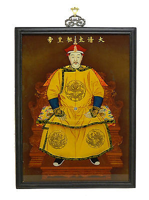Vintage Chinese Qing Taizu Emperor Reverse Glass Hanging Wall Painting