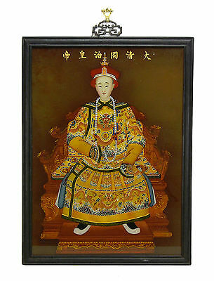 Vintage Chinese Qing Tongzhi Emperor Reverse Glass Hanging Wall Painting