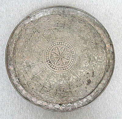 Afghanistan Islamic Antique Silver Plated Massive Copper Plate Tray Engraving