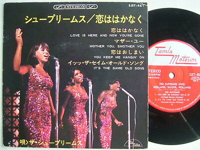THE SUPREMES SING HOLLAND DOZIER / 7INCH PS 33RPM
